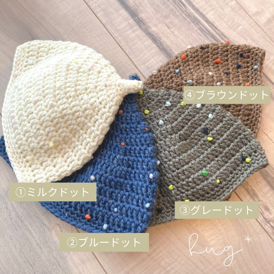 New Color どんぐり帽子